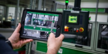 טכנולוגית דור 5 ענץ התעשייה
